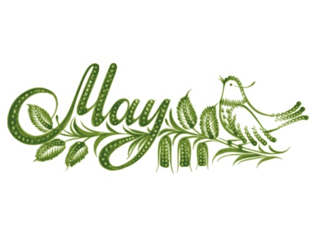 May, name of the month, hand drawn, vector, illustration in Ukrainian folk style