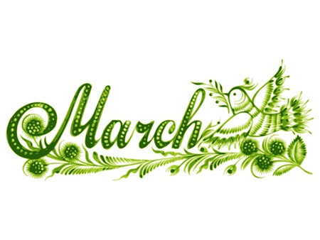 March, name of the month, hand drawn, vector, illustration in Ukrainian folk style Vector