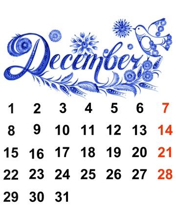 Calendar, December 2014, hand drawn, in Ukrainian folk style Vector