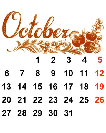 Calendar, October 2014, hand drawn, in Ukrainian folk style Vector