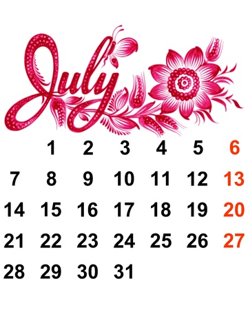 Calendar, July 2014, hand drawn, in Ukrainian folk style Vector