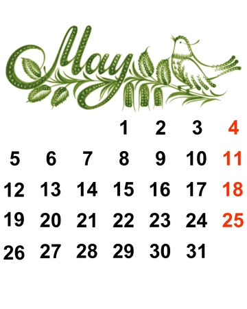 Calendar, May 2014, hand drawn,in Ukrainian folk style Vector