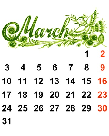 Calendar, March 2014, hand drawn, in Ukrainian folk style Vector