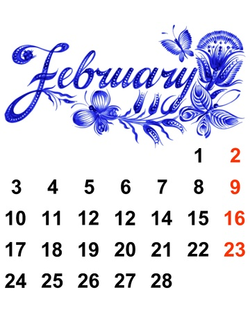 Calendar, February 2014, hand drawn,in Ukrainian folk style Vector