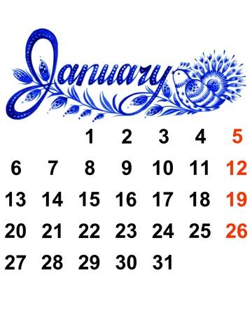 Calendar, January 2014, hand drawn, in Ukrainian folk style Stock Vector - 20883615