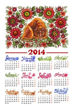 Calendar 2014, hand drawn,in Ukrainian folk style Stock Vector - 21036421