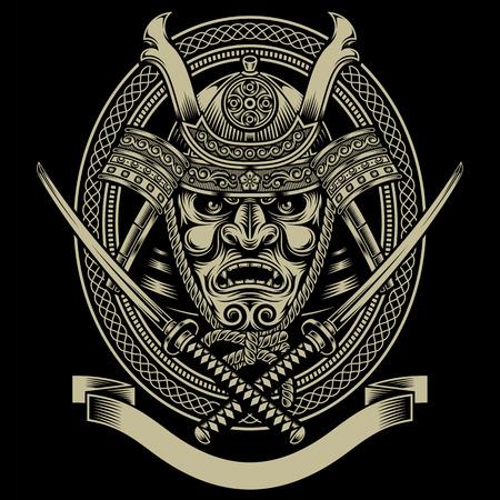 maski: Samurai wojownika z mieczem katana Ilustracja