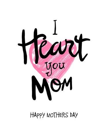 Digitaal gegenereerde Moeders dag vector