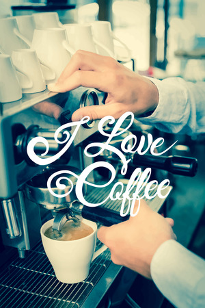 part of me: Generada digitalmente Me encanta el café vector