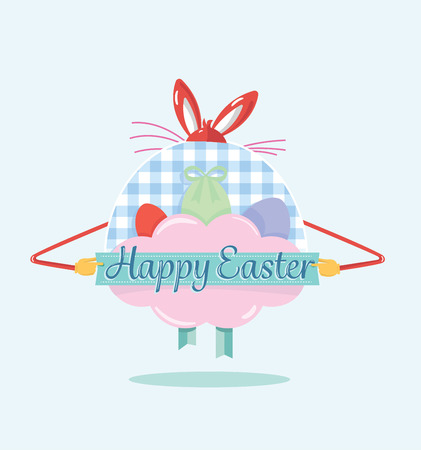 digitally generated: Digitally generated Happy Easter greeting vector