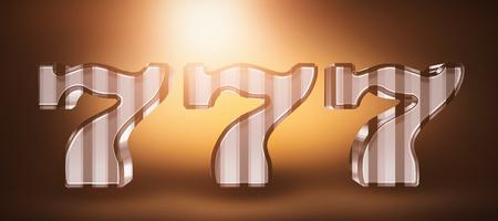 3 D のデジタル画像番号 7 ビネットでオレンジ色の背景に 写真素材