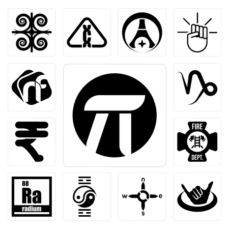 Set Of 13 simple editable icons such as pi, hang ten, n s e w, qigong, radium, fire dept, rupees, capricorn, nf can be used for mobile, web UI