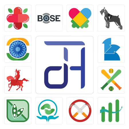 Set Of 13 simple editable icons such as dth, continuous improvement, non smoking, acupressure, soy free, fantasy baseball, knight on horseback, 111, ashok chakra can be used for mobile, web UI Illustration