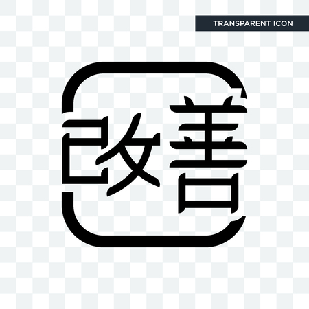 kaizen vector icon isolated on transparent background, kaizen logo concept Stock Illustratie
