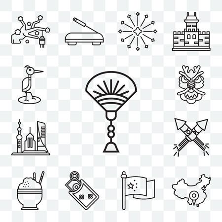 ファン、中国、国旗、マネー、ライス、花火、高層ビル、ドラゴン、ヘロン、ウェブuiアイコンパックなどの13透明編集可能なアイコンのセット