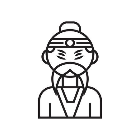 Vecteur d'icône empereur isolé sur fond blanc pour la conception de votre application web et mobile, concept logo empereur