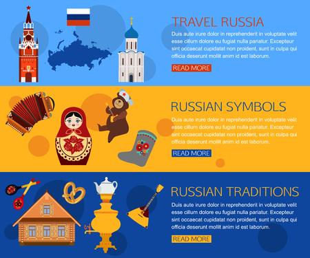 bandera rusia: Conjunto de los viajes a Rusia banderas horisontal con lugar para el texto. símbolos rusos, viajes a Rusia, las tradiciones rusas. Conjunto de iconos de diseño de colores de estilo plana. Ilustración del vector.