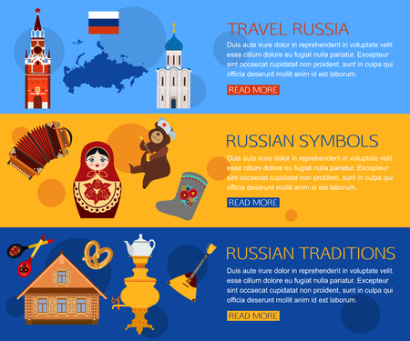 russian: Set of Russia travel horisontal banners with place for text. Russian symbols, travel Russia, Russian traditions. Set of colorful flat style design icons. Vector illustration. Illustration