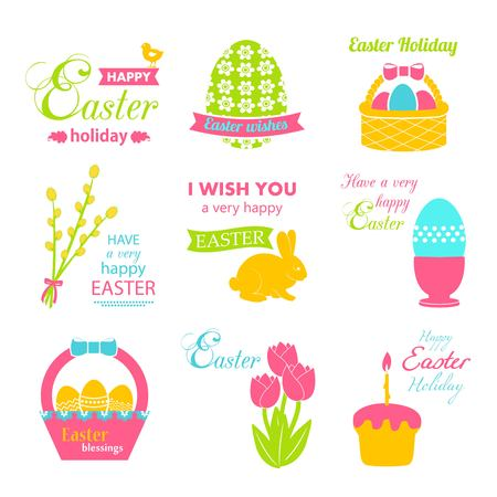 pussy willow: Easter Set - rabbit, basket, eggs, ribbon, pussy willow, easter cake. Vector Illustration. Illustration