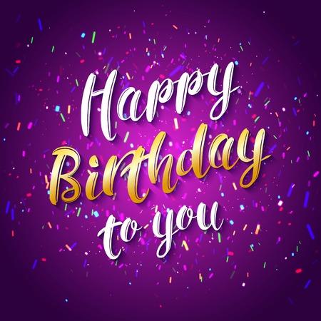 """축하: 색종이와 생일 배경입니다. """"생일""""골드 텍스트. 일러스트"""