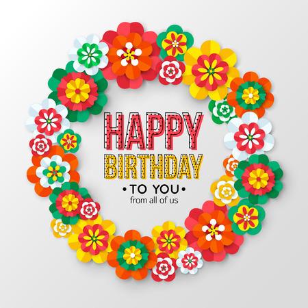 marco cumpleaños: Tarjeta del feliz cumpleaños con el marco de la flor de papel