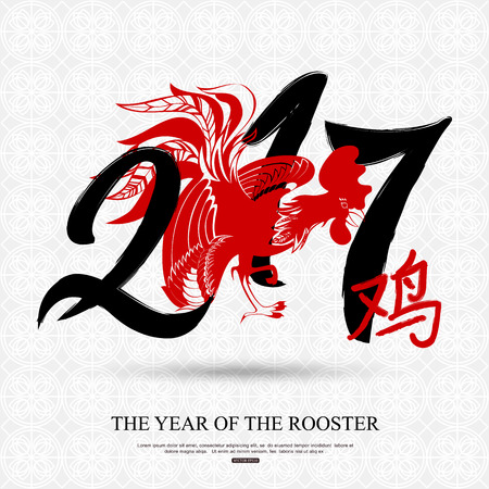 chiken: Fire Rooster symbol 2017 Chinese Lunar Calendar. New Year vector illustration. Hieroglyph translation: Rooster Illustration