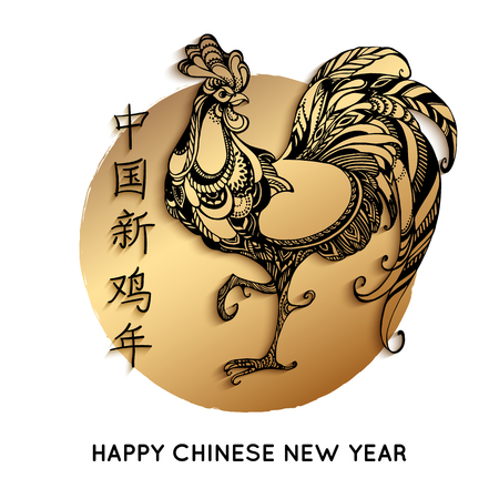christmas gold: Christmas greeting card with rooster. Rooster symbol 2017 by the Chinese lunar calendar. Hieroglyph translation: Chinese New Year of the Rooster