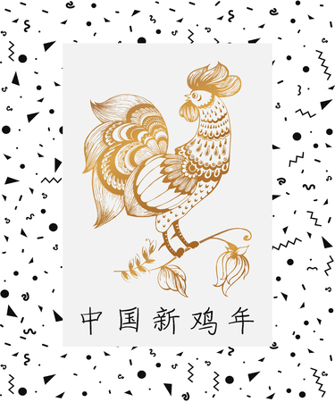 lunar calendar: Rooster symbol 2017 Chinese lunar calendar. New Year greeting card with cock. Hieroglyph translation: Chinese New Year of the Rooster