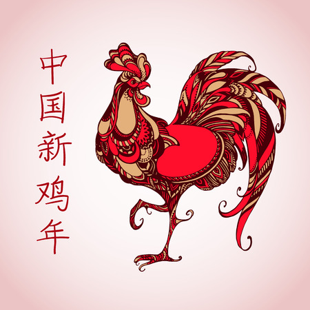 lunar calendar: Rooster symbol 2017 Chinese lunar calendar. Greeting card with cock. Hieroglyph translation: Chinese New Year of the Rooster