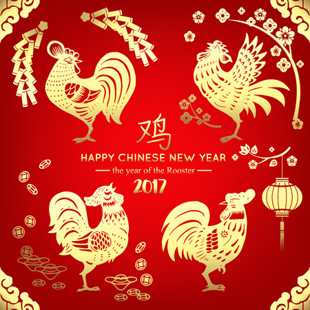 Set of Fire Rooster symbol of 2017 Chinese New Year. Vector illustration. Hieroglyph translation: Rooster Ilustração