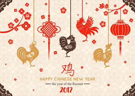 new year greeting: Holiday banner with hanging rooster, flower, chinese lantern. Chinese New Year Greeting Card Template. Vector illustration. Hieroglyph translation: Rooster
