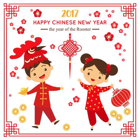 Kinder Chinese New Year 2017 in der traditionellen Kleidung und Papierlaterne feiern. Grußkarte. Vektor-Illustration Standard-Bild - 67182623