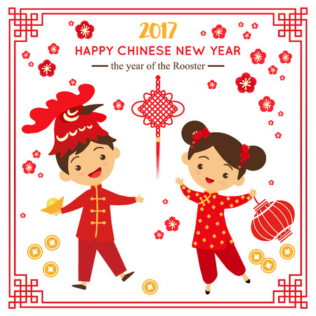 Children celebrate Chinese New Year 2017 in traditional clothes and paper lantern. Greeting Card. Vector illustration