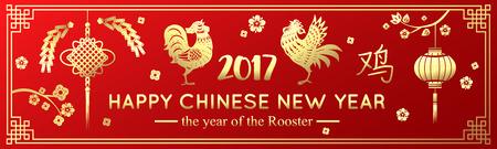 Horizontal Banner für Chinese New Year 2017. Gold-Roostres und asiatische Dekoration auf rotem Hintergrund. Hieroglyphe Übersetzung: Hahn Standard-Bild - 67182618