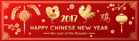 Horizontal banner for Chinese New Year 2017. Gold Roostres and Asian decoration on red background. Hieroglyph translation: Rooster