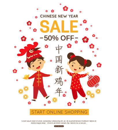 chinese new year vector: Chinese New Year sale banner design with cartoon girl and boy in a rooster mask. Vector illustration. Hieroglyph translation: Chinese New Year of the Rooster Illustration