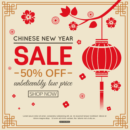 immensely: Chinese New Year sale banner design with paper lantern for online shopping, tree branch and leaves. Vector illustration.