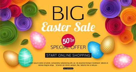 カラフルな卵のベクトル図とイースター販売バナー