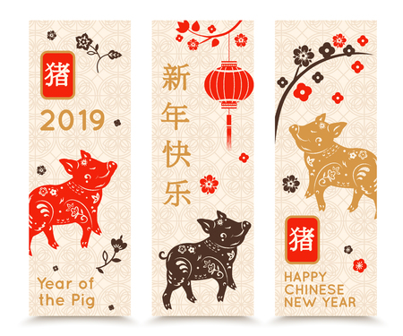 Happy Chinese New Year 2019 colorful banner template with hanging pig and lantern, flowers. Translation of hieroglyphs: Happy Chinese New Year