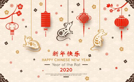 Chinese New Year 2020  with hanging mouse