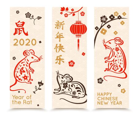 Set of vertical banners with the rat symbol of 2020 on the eastern calendar