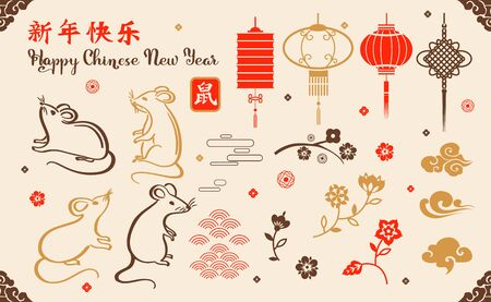 New Year set for greeting cards and holiday design.