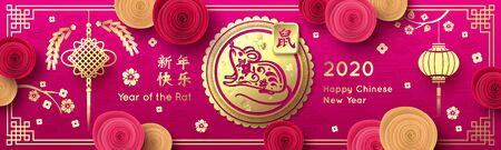Chinese New Year 2020 horizontal banner. Illustration