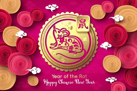 Chinese New Year 2020  Rat, paper rose flowers, clouds. Illustration