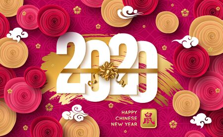 Chinese New Year 2020 Rose paper cut, ribbon, brush stroke.