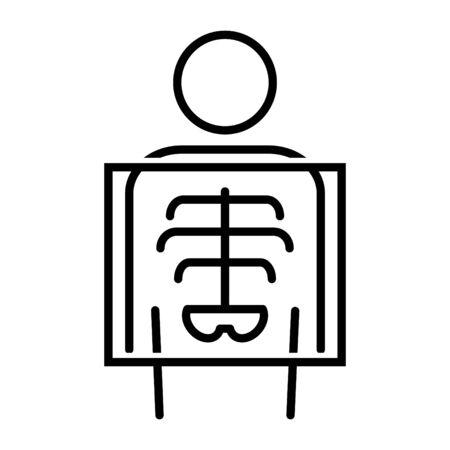 Radiology icon, vector