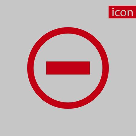 minus icon stock vector illustration flat design Illustration