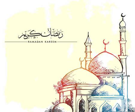 Hand drawn Sketch of Ramadan Background, Ramadan Kareem text with mosque Vector Illustration.