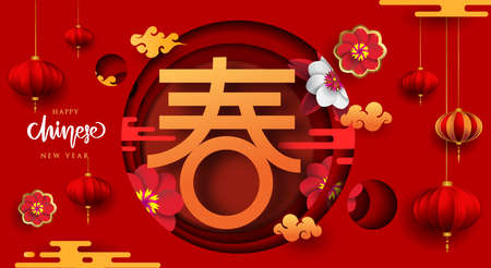 Chinese New Year Paper Art Style with Rat zodiac sign. Red and gold festive background with Rat Zodiac sign for greetings card, flyers, invitation, calendar. Chinese translate: Happy New Year.