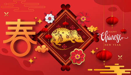Chinese New Year Paper Art Style with Rat zodiac sign. Red and gold festive background with Rat Zodiac sign for greetings card, flyers, invitation, posters, brochure, banners, calendar.